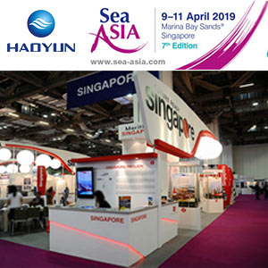 2019 Haoyun Electrical Exhibition (Sea Asia 2019)