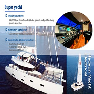110FT-2-Super-Yachts-Power-Distribution-System-Intelligent-Monitoring-System-Smart-Home