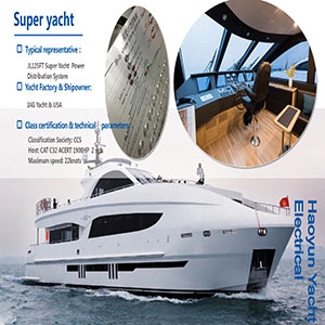 125FT-Super-Yacht-Power-Distribution-System