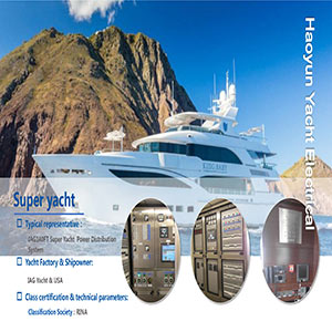 140FT-Super-Yacht-Power-Distribution-System