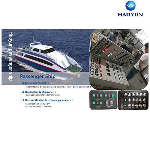 28m-Double-body-high-speed-passenger-ship-4-boats-power-distribution-systems