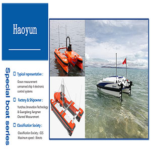 Ocean-measurement-unmanned-ship-4-electronic-control-systems